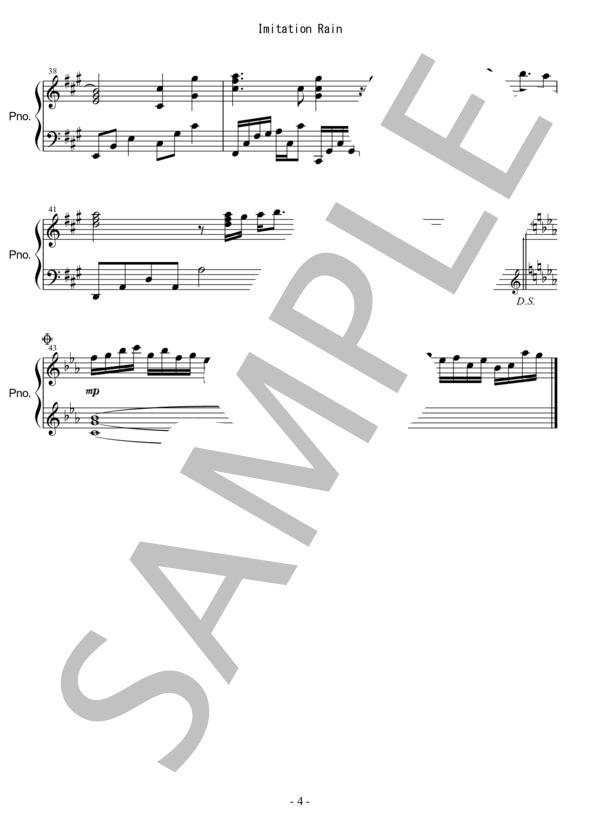 Osmb imitation piano 4