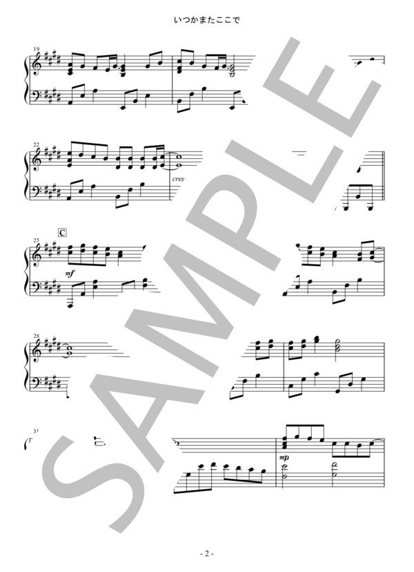 Osmb itsukamatakokode piano 2