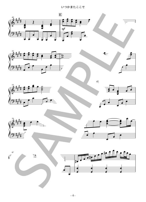 Osmb itsukamatakokode piano 4