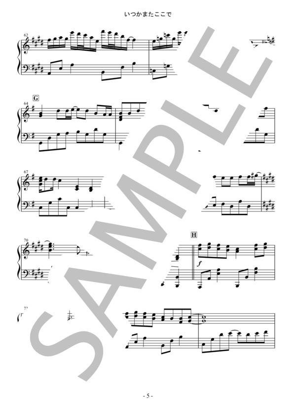 Osmb itsukamatakokode piano 5
