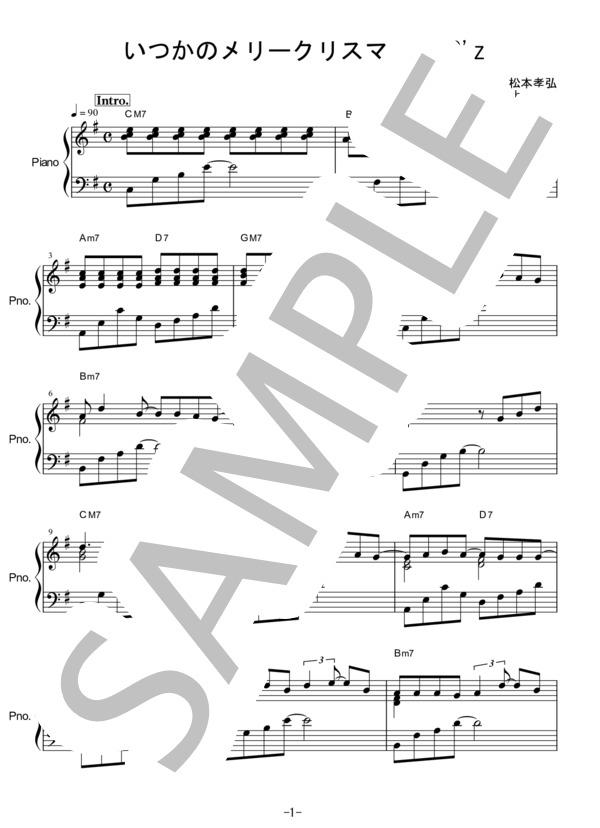 Osmb itsumeri piano 1