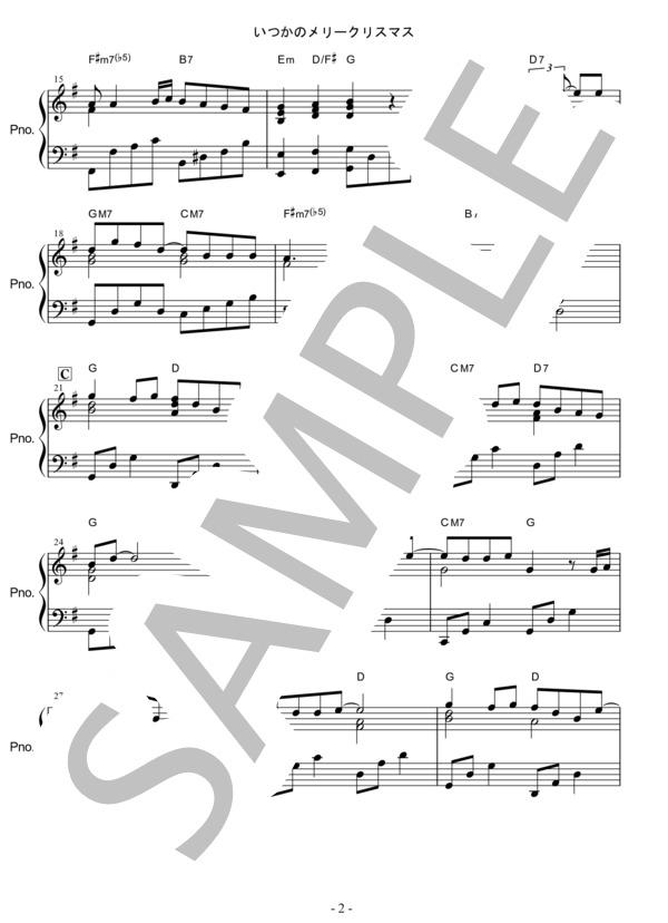 Osmb itsumeri piano 2