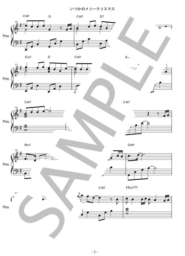 Osmb itsumeri piano 3