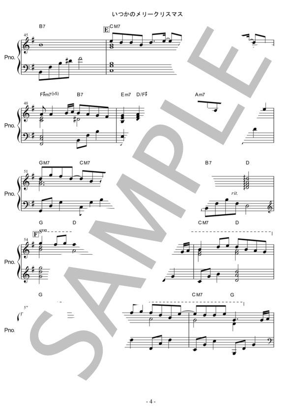 Osmb itsumeri piano 4