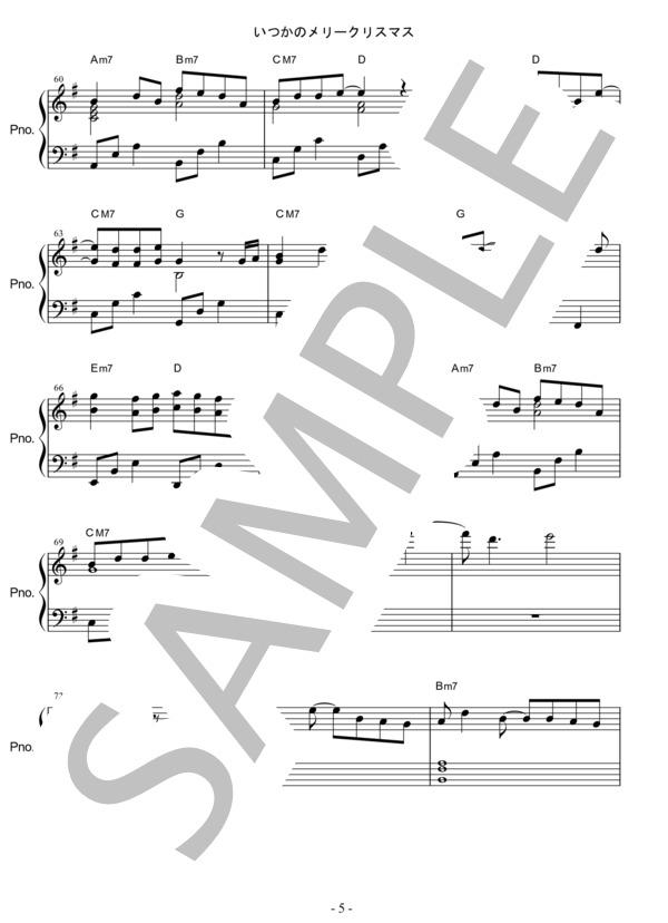 Osmb itsumeri piano 5