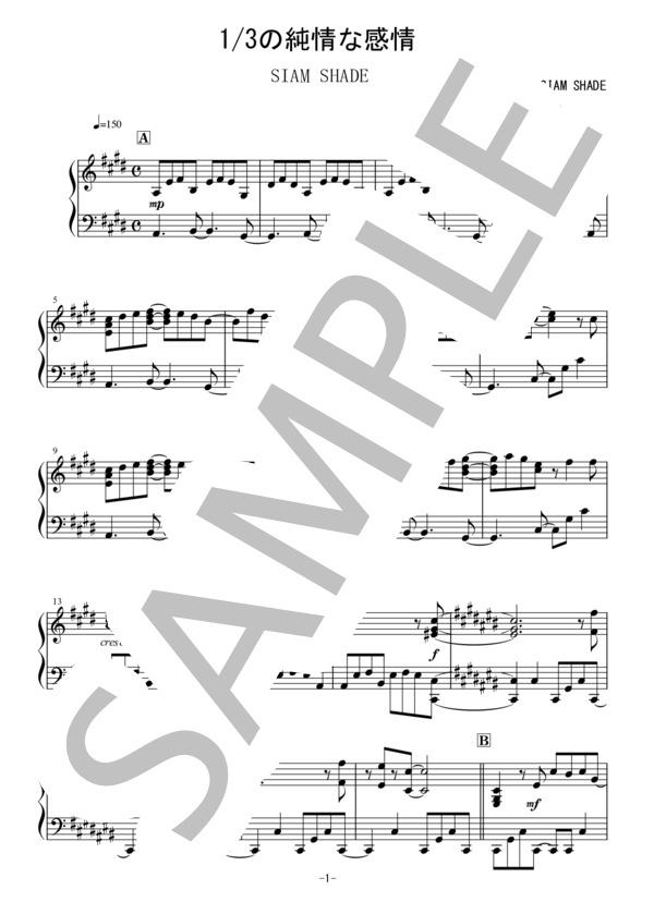 Osmb junjo na kanjo piano 1