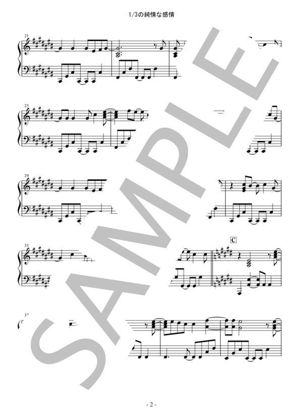 Osmb junjo na kanjo piano 2