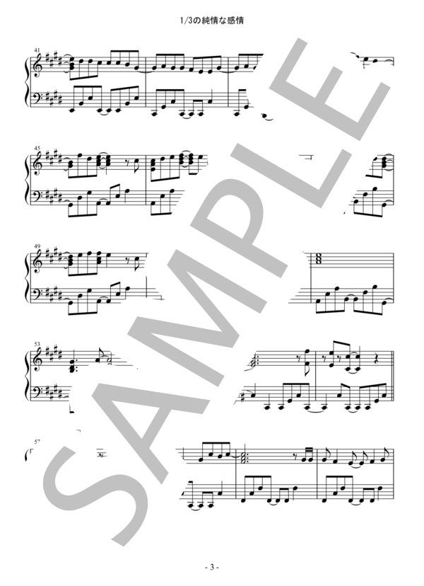Osmb junjo na kanjo piano 3