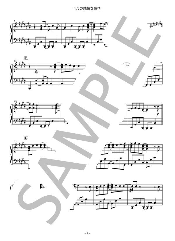 Osmb junjo na kanjo piano 4