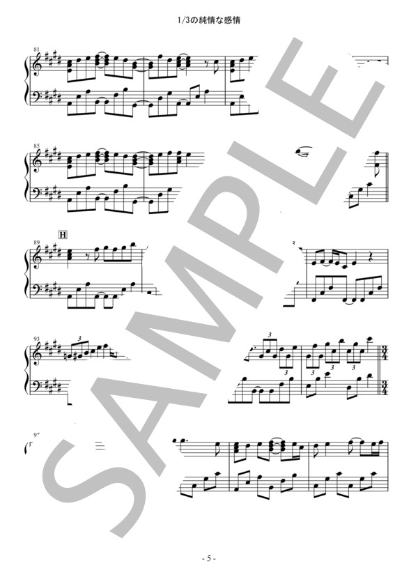 Osmb junjo na kanjo piano 5