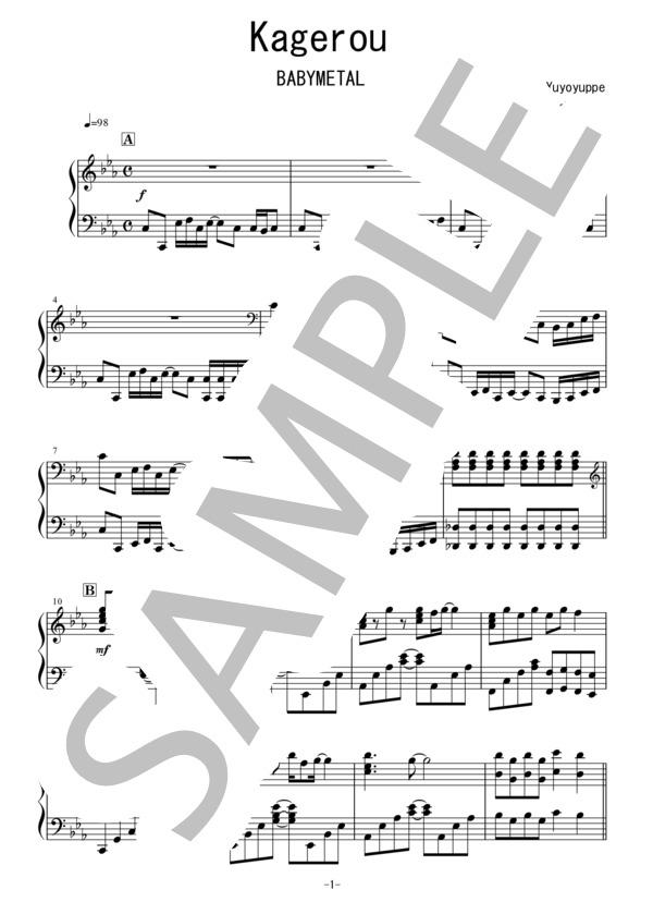 Osmb kagerou piano 1