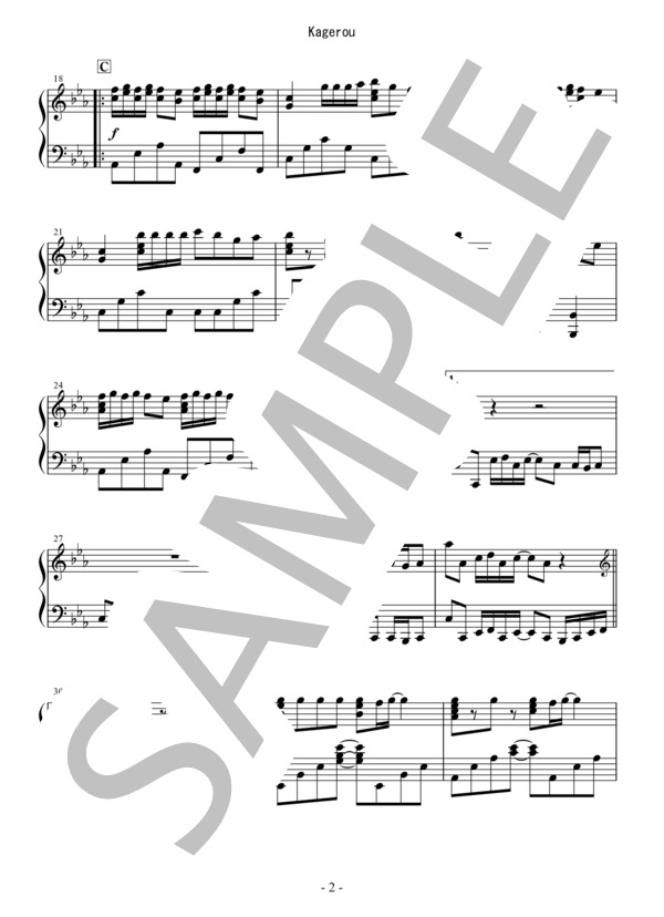 Osmb kagerou piano 2