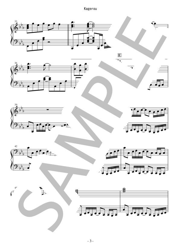 Osmb kagerou piano 3