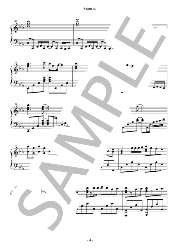 Osmb kagerou piano 4