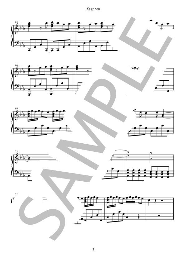 Osmb kagerou piano 5