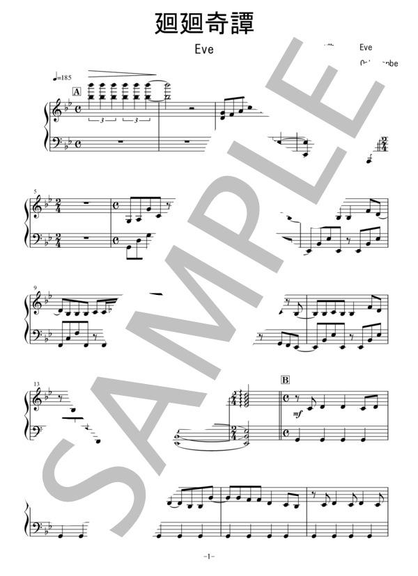 Osmb kaikaikitan piano 1