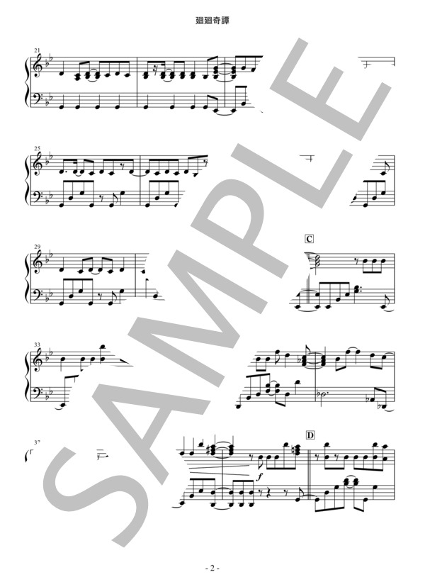 Osmb kaikaikitan piano 2