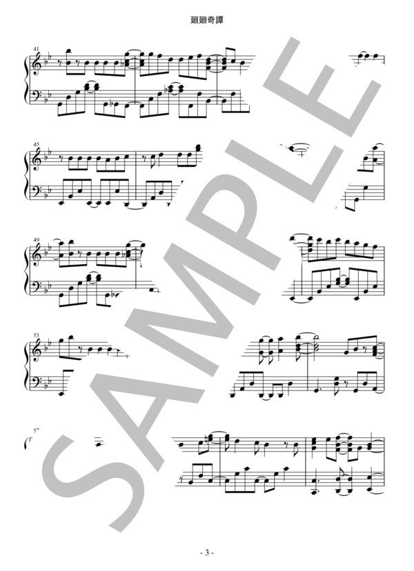 Osmb kaikaikitan piano 3