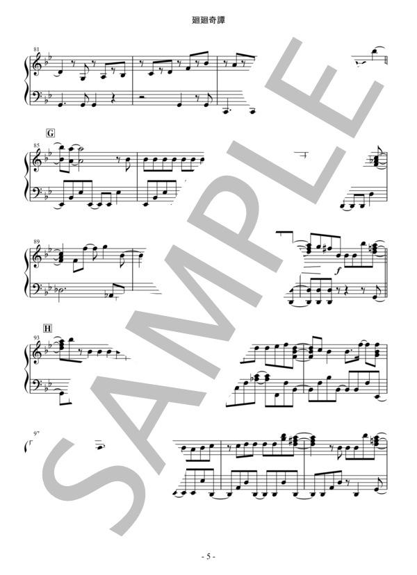 Osmb kaikaikitan piano 5