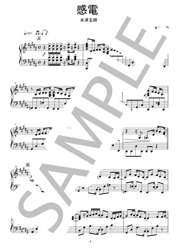 Osmb kanden piano 1