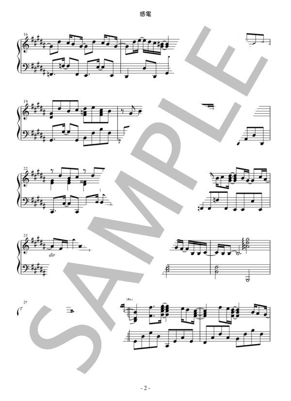 Osmb kanden piano 2
