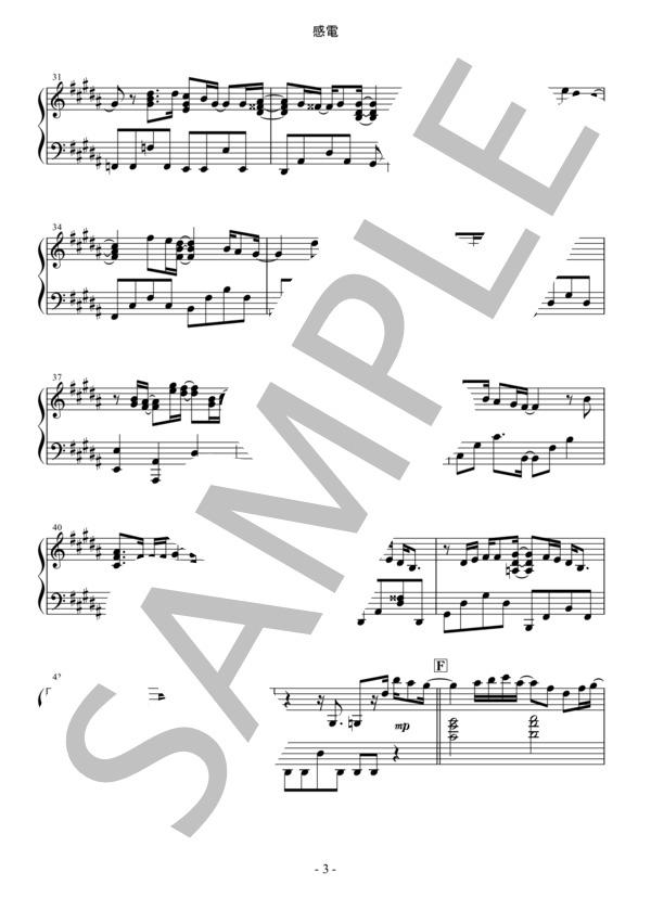 Osmb kanden piano 3