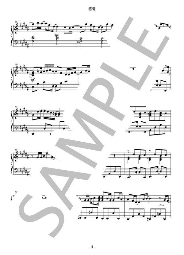 Osmb kanden piano 4