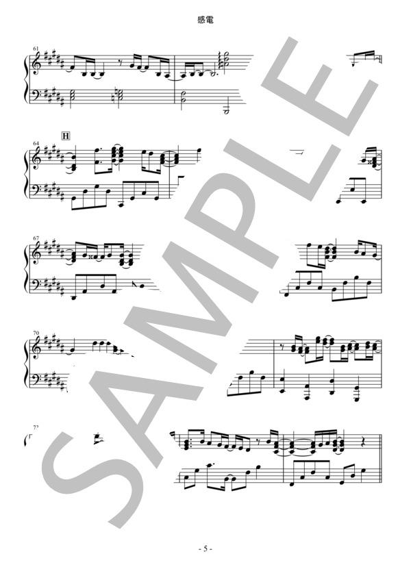 Osmb kanden piano 5