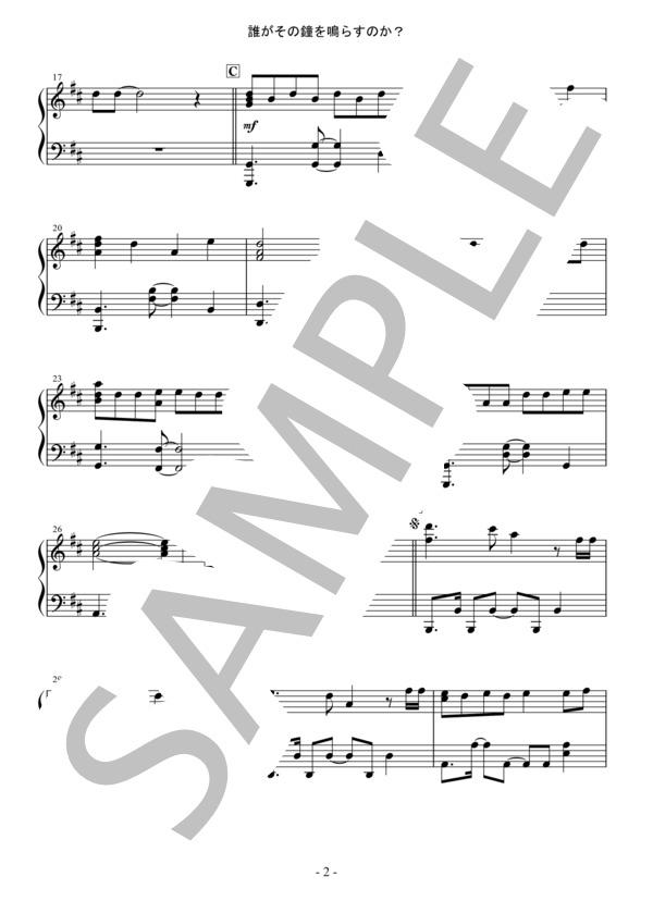 Osmb kane piano 2