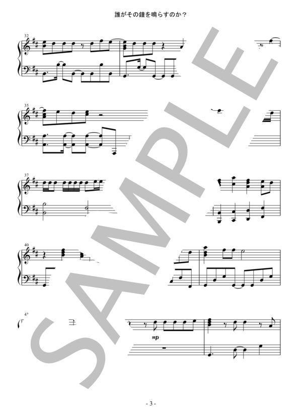 Osmb kane piano 3