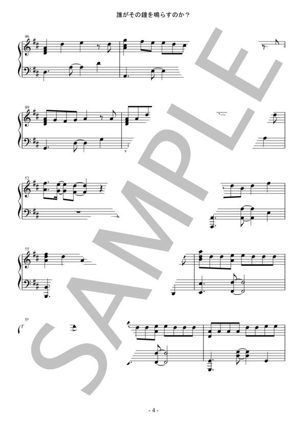 Osmb kane piano 4