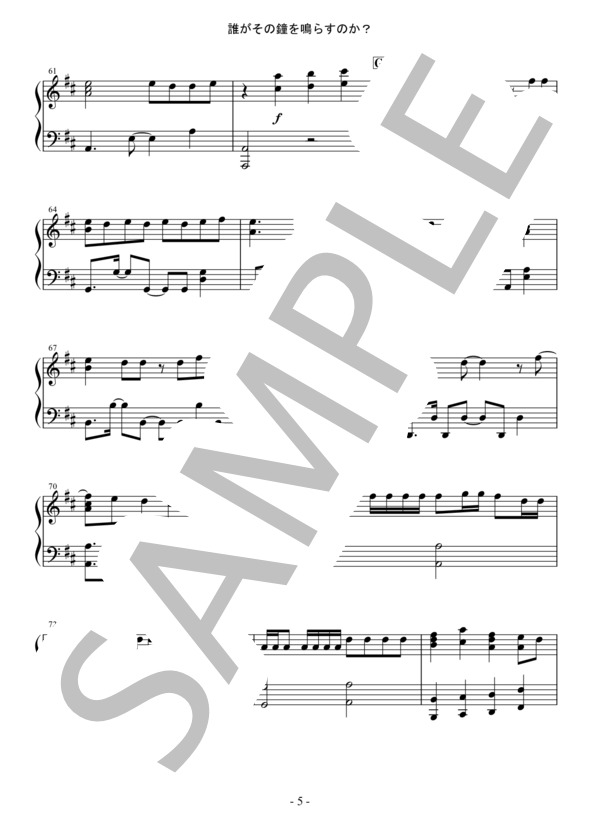 Osmb kane piano 5