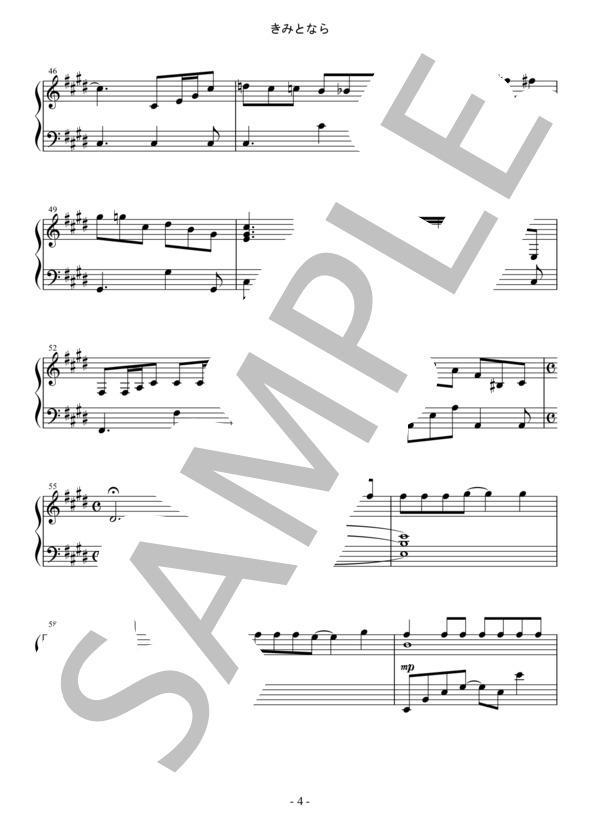 Osmb kimitonara piano 4