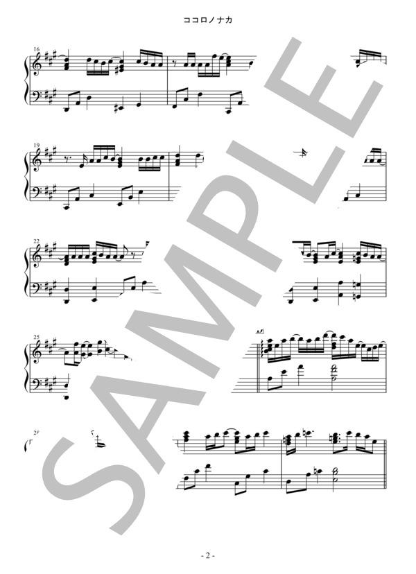 Osmb kokorononaka piano 2
