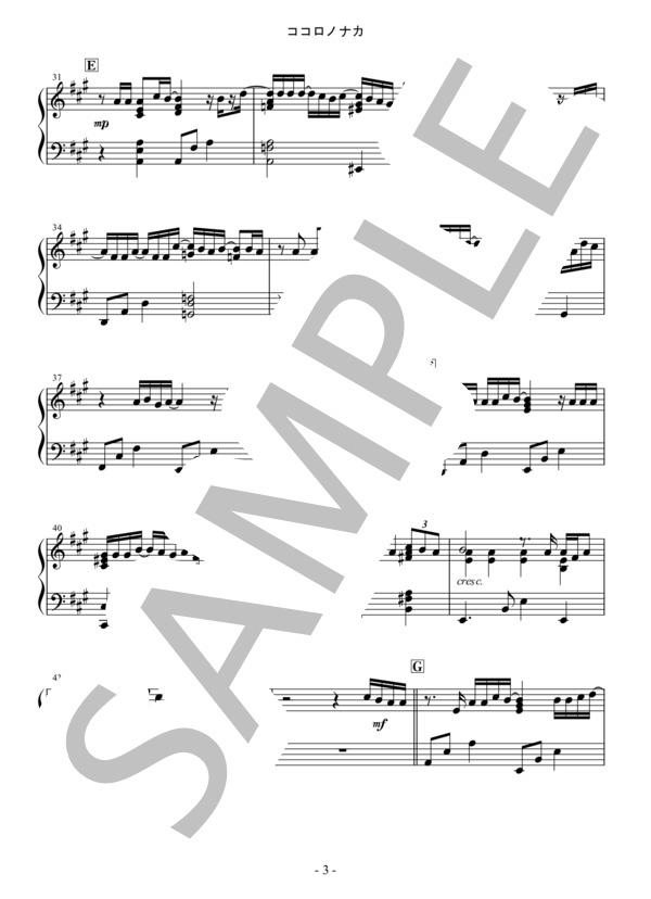 Osmb kokorononaka piano 3
