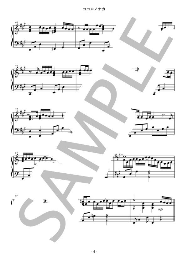 Osmb kokorononaka piano 4