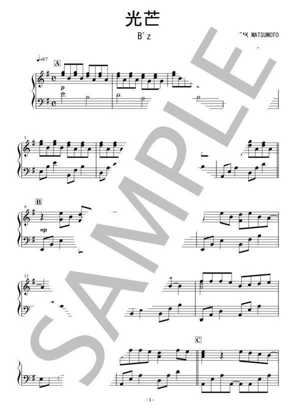 Osmb koubou piano 1