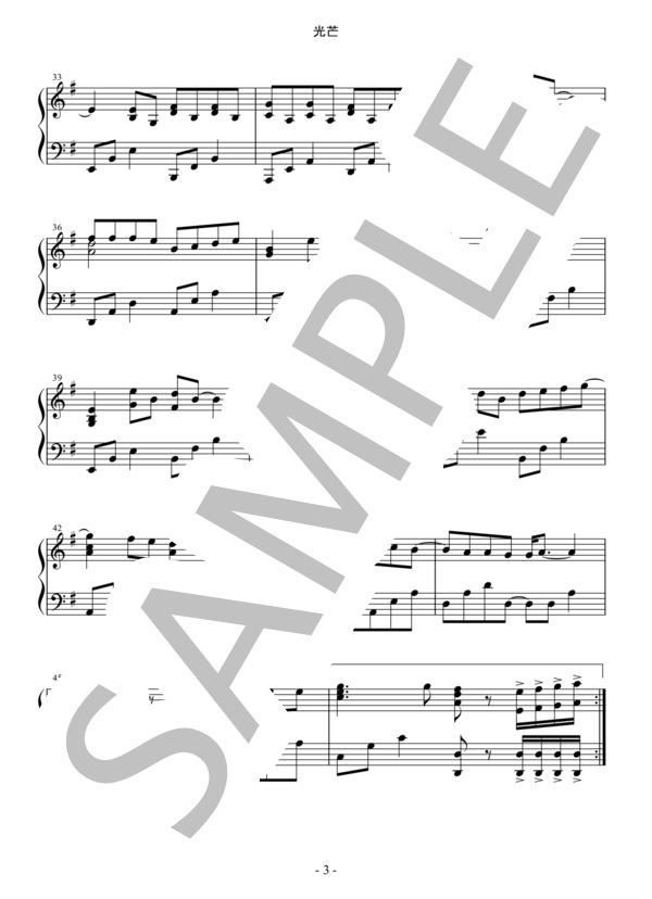 Osmb koubou piano 3