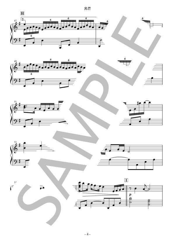 Osmb koubou piano 4