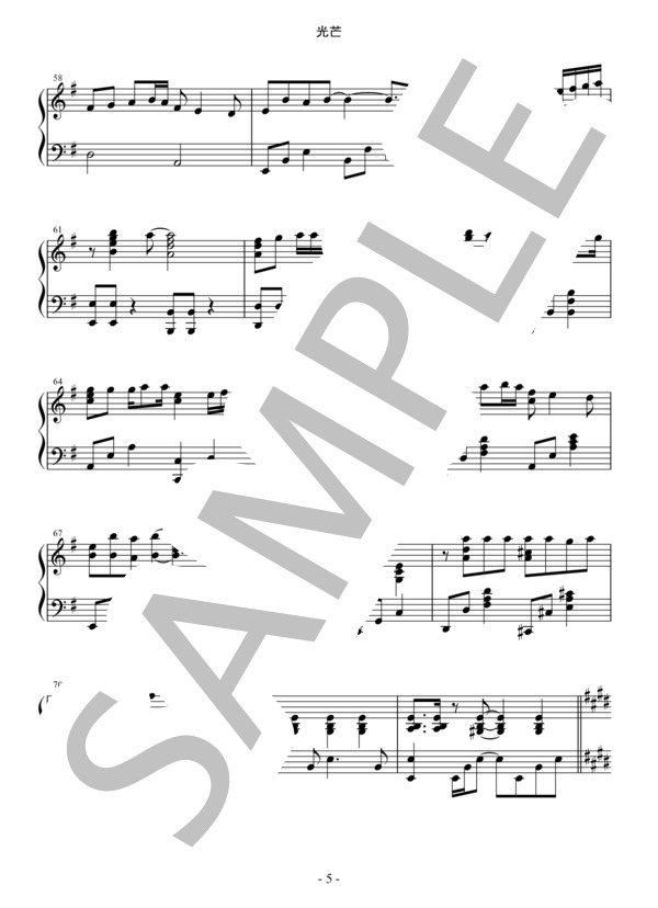 Osmb koubou piano 5