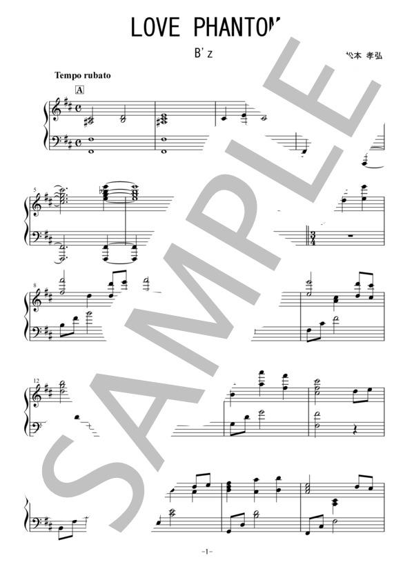 Osmb lovephantom piano 1