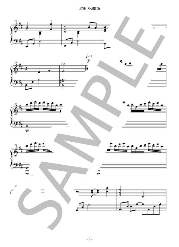 Osmb lovephantom piano 2