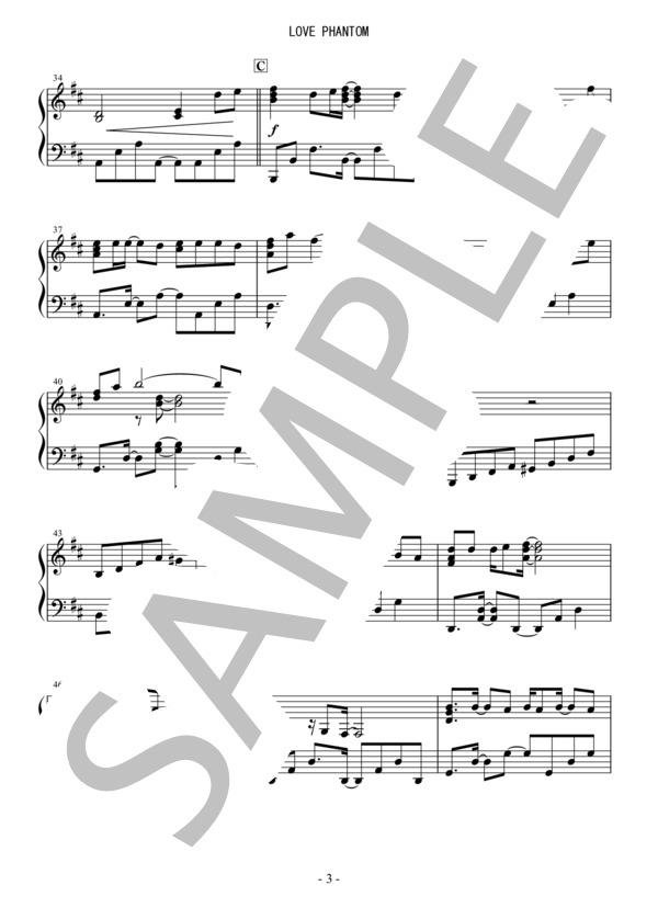 Osmb lovephantom piano 3