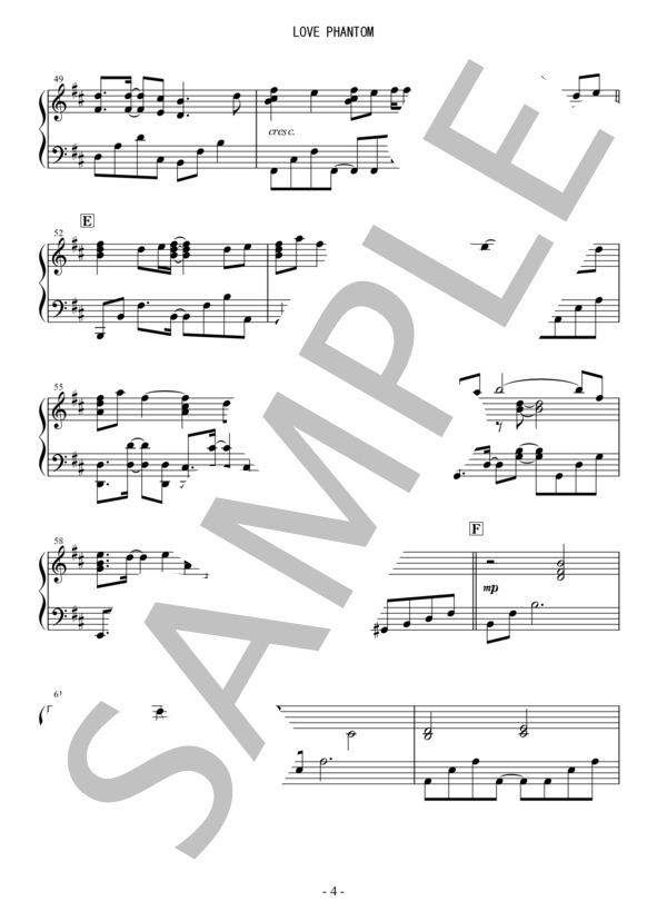 Osmb lovephantom piano 4