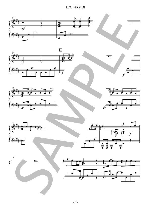 Osmb lovephantom piano 5