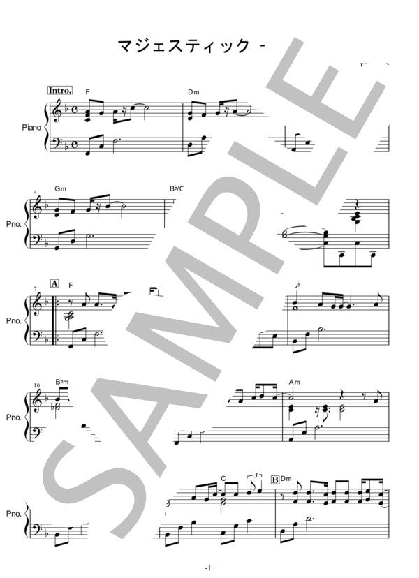 Osmb majestic piano 1