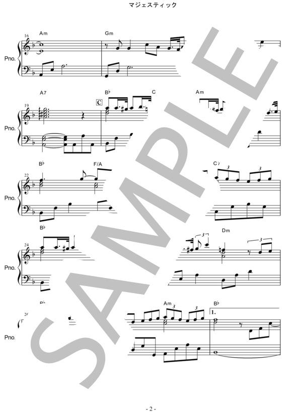 Osmb majestic piano 2