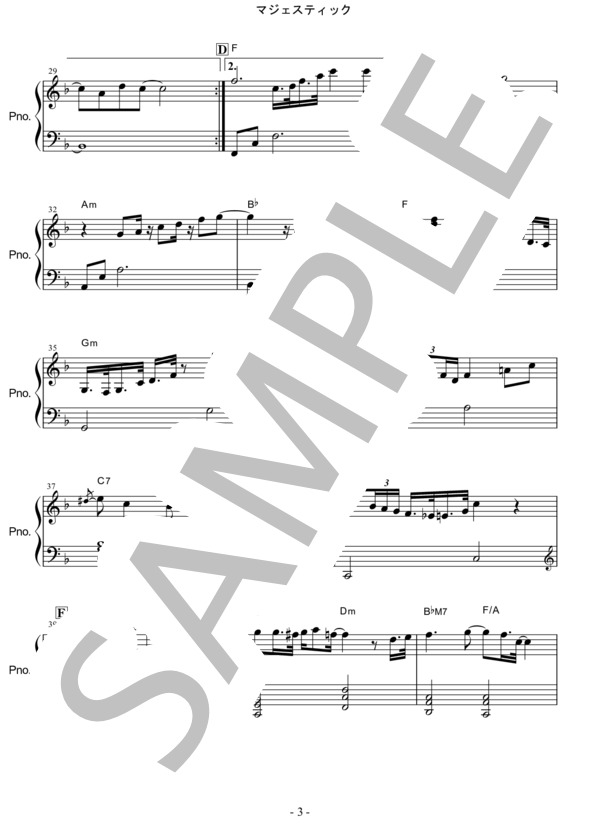 Osmb majestic piano 3