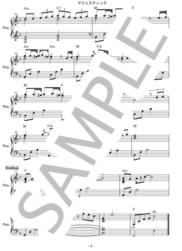Osmb majestic piano 4