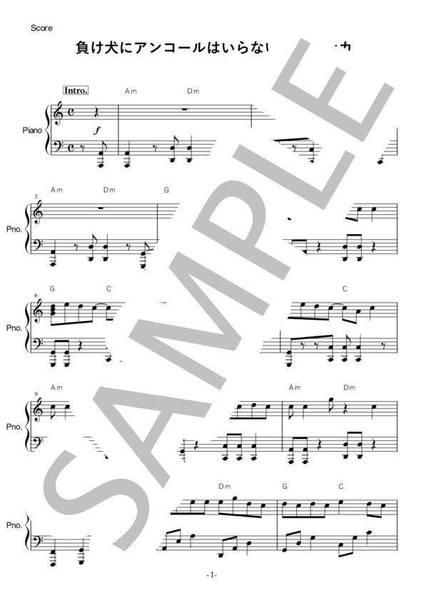 Osmb makeinu piano 1